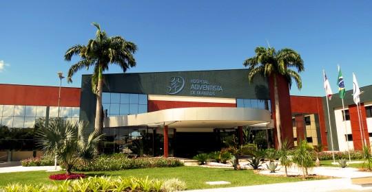 Hospital Adventista de Manaus está na lista dos melhores hospitais para trabalhar no Brasil